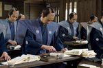 Household_of_the Samurai_002.jpg