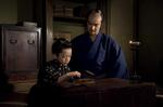 Household_of_the Samurai_004.jpg