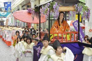 tosaichijo-kugegyoretsu-fujimatsuri.jpg