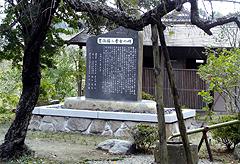 青蓮寺境内に完成した二孝女の記念碑