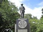 木曽三川公園に建つヨハネス・デレーケ像