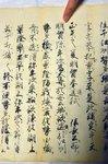 明智秀満が船戦を挑んだことが記された古文書。秀満を表す「弥平次」の記述が見える