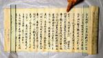 明智秀満が船戦を挑んだことが記された古文書『山岡景以舎系図』