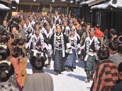 「忠臣蔵」泉岳寺への行進