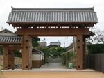萩城北総門