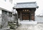 西郷小兵衛の遺体が仮埋葬されていたという記録が残る熊本市本山の香福寺