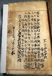 西南戦争で戦死した西郷小兵衛が熊本市本山の香福寺で仮埋葬されていた事が分かる『熊本県政資料』の明治11年の箇所