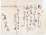 matsudaitra-tsuyu_002.jpg