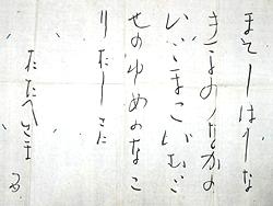 matsudaitra-tsuyu_003.jpg