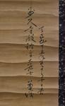 matsunaga-hisahide_04.jpg