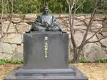 毛利輝元公銅像