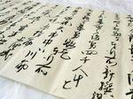 柳生藩家老の子息・小山田帯刀が鳥羽・伏見の戦いについて記録した書状。「幕勢敗走」や「新撰組」の文字が見える