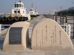 神奈川県横浜市の新港埠頭にあるララ物資の記念碑