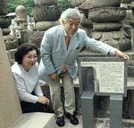 設置された徳川宗春の史跡案内の看板と宗春ロマン隊の安田教授