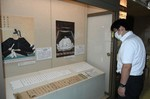 ロビー展では豊臣秀吉の朱印状などが展示されている